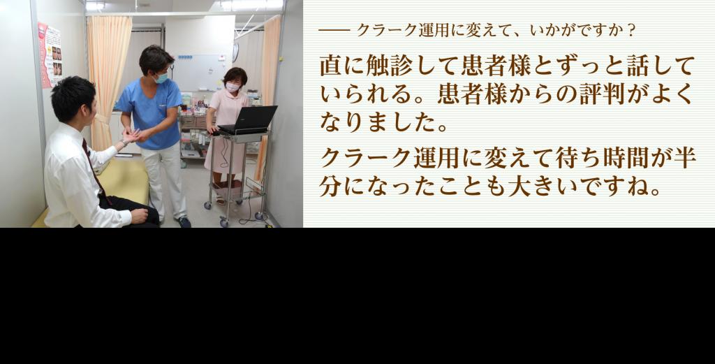 高尾駅南口皮フ科岸田先生コメント